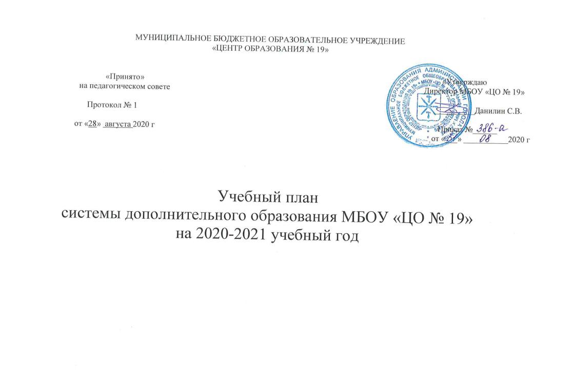 2021-05-18_08-57-37
